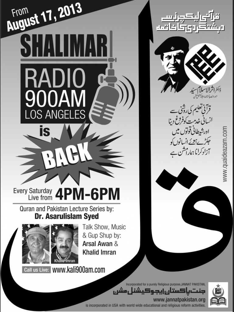 OUR RADIO IS BACK