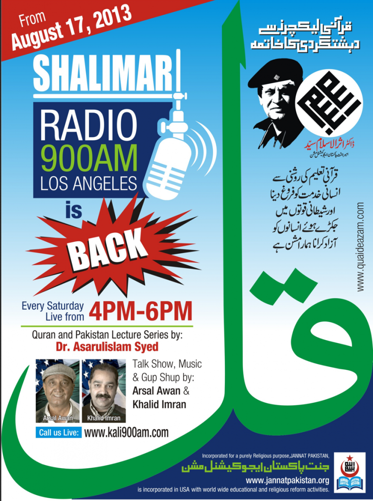 SHALIMAR RADIO IS BACK