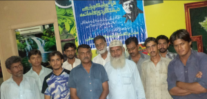 Gathering of Quranists in Mandi Bahauddin Pakistan August 25 2013